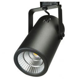 LAMPADE SPOT PER NEGOZI - FARETTI : Illuminazione con conduttore ledilluminazione alluminio